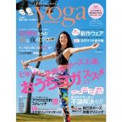 雑誌掲載|ヨガジャーナル日本版Vol52