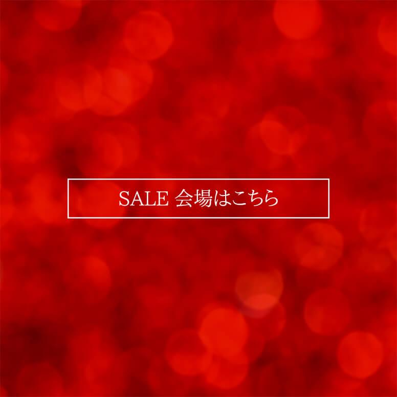東京ヨガウェア2.0冬のSALE会場はこちら