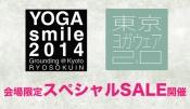 ヨガスマイル2014秋東京ヨガウェア2.0スペシャルSALE開催