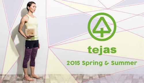 テジャスの2015年春夏のヨガウェア