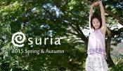 スリア2015年春夏モデルヨガウェア発売中