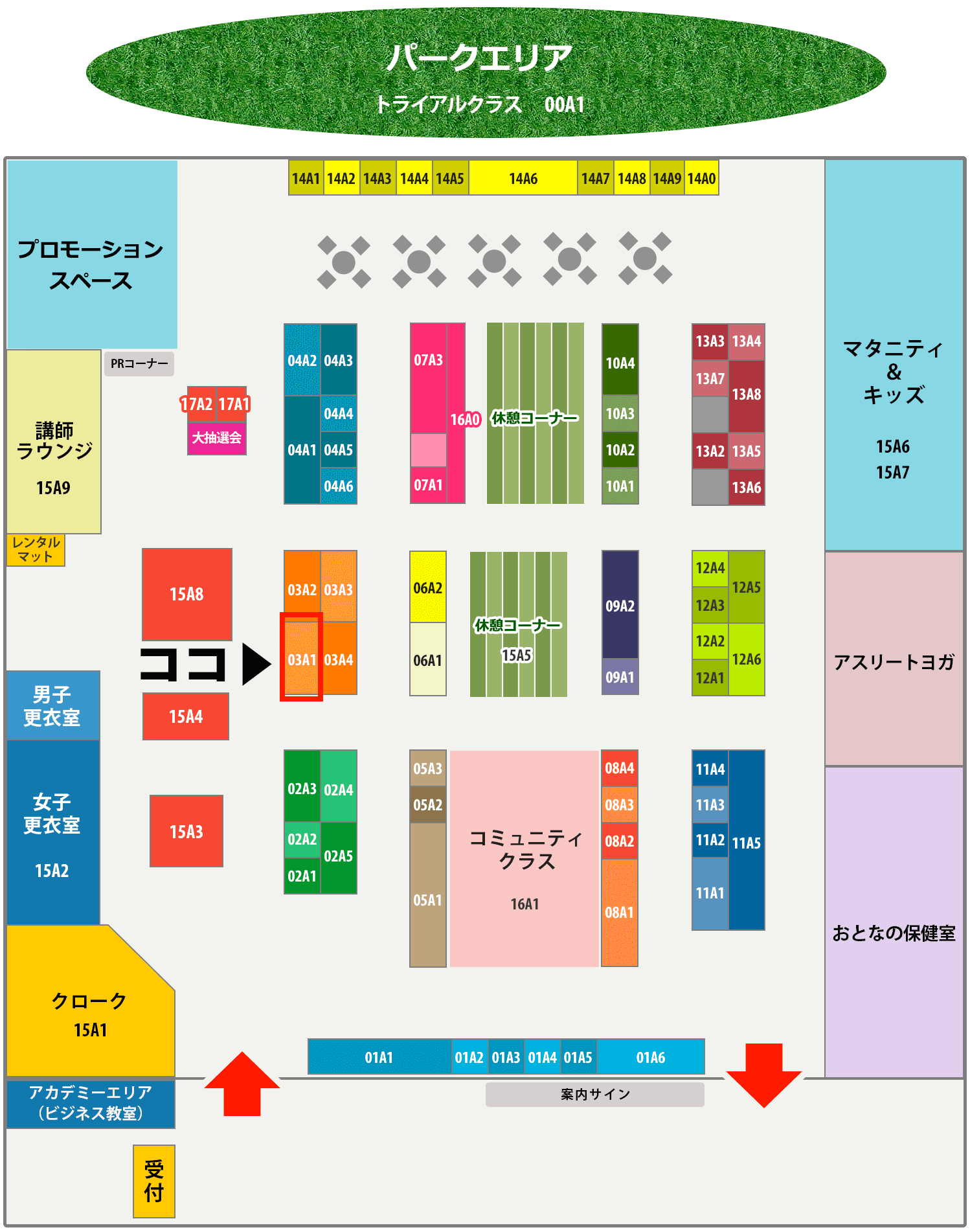 ヨガフェスタ横浜2018