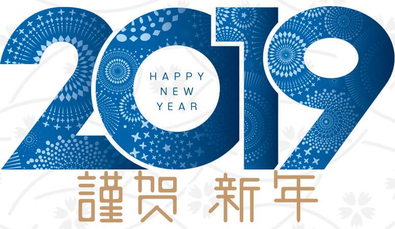 新年 おめでとうございます。東京ヨガウェア 2.0