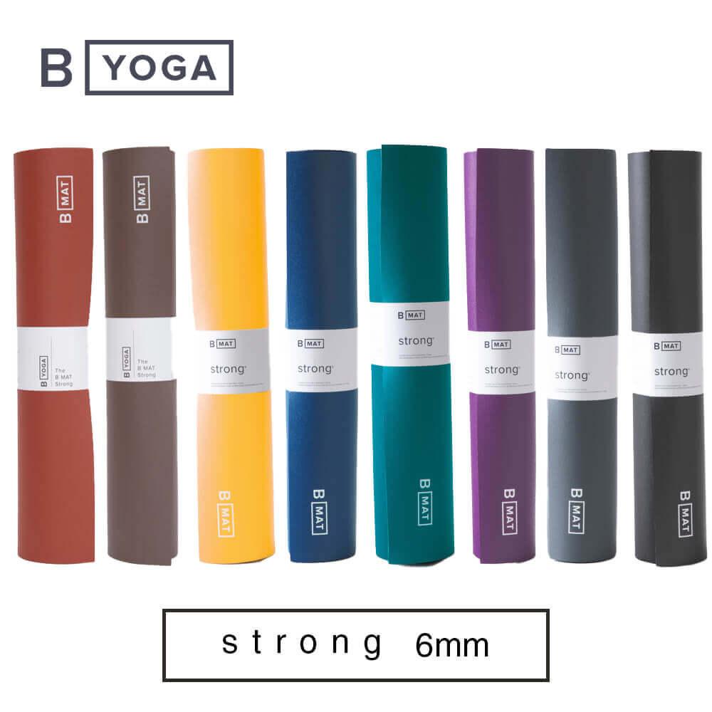 【ビーヨガ】Bマット ストロング6mm
