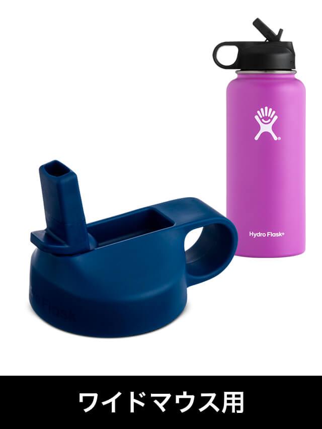 Hydro Flask|ハイドロフラスク