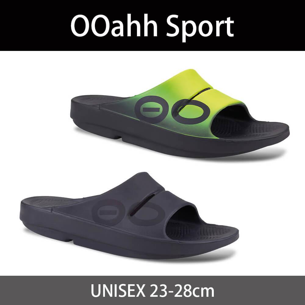 【ウーフォス】Ooahh Sport