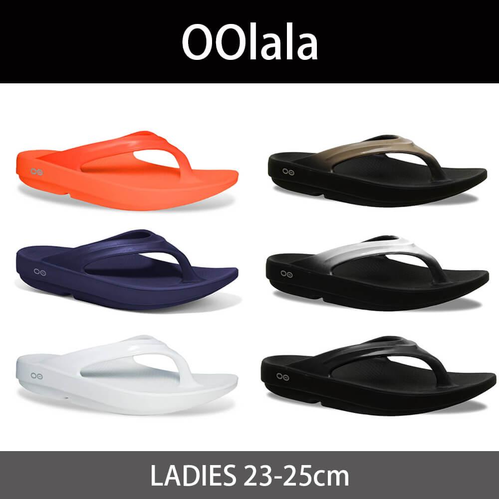 【ウーフォス】OOlala