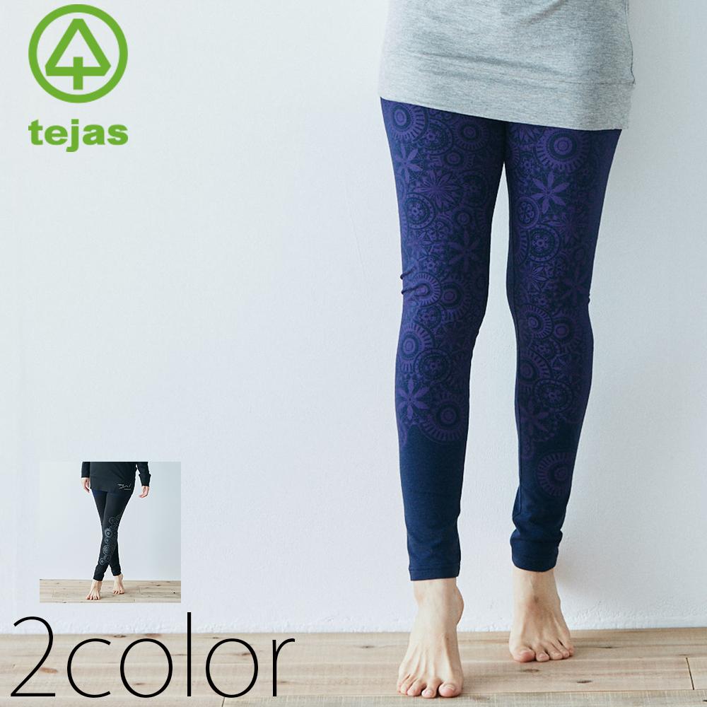 <br>【テジャス】mandala-leggings