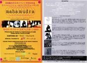 ヨガファッションショー&ライブイベント「Maha m udra/マハームードラ」