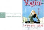 絶賛発売中のYogini Vol.25に東京ヨガウェア2.0掲載中