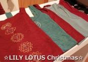 LILY LOTUSのクリスマスカラーアイテムはいかが?