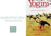 Yogini Vol.26 に東京ヨガウェア2.0取扱いアイテム掲載中