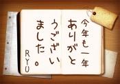 今年も東京ヨガウェア2.0をご利用いただき有難うございます。