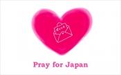 Pray for Japan ~国内外のヨガの先生からの応援メッセージ~