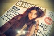 メディア掲載|『グラマラス』9月号