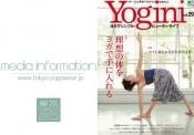 Yogini Vol.29 に東京ヨガウェア2.0取扱いアイテム掲載中