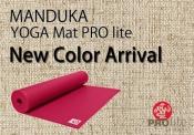 【新着情報】MANDUKAプロライト5mmマットに新色追加!