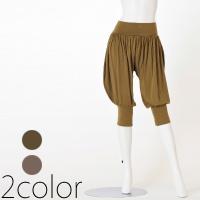 bubble short pants