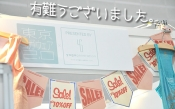 ヨガフェスタ「東京ヨガウェア2.0」ご来店有難うございました。