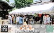 いよいよ今週末からヨガスマイル2012@京都始まります。