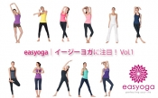 easyoga|イージーヨガ に注目!Vol.1