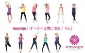 easyoga|イージーヨガ に注目!Vol.2