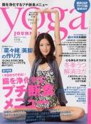 メディア掲載:ヨガジャーナル日本版 Vol.27