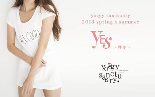 yoggy-sanctuary