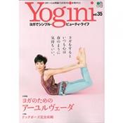 メディア掲載:Yogini Vol.35