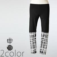 bindu-leggings