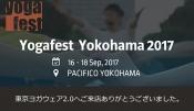 ヨガフェスタ2017東京ヨガウェア2.0ブースへご来店ありがとうございました