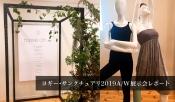ヨギー・サンクチュアリの19A/W展示会レポート!