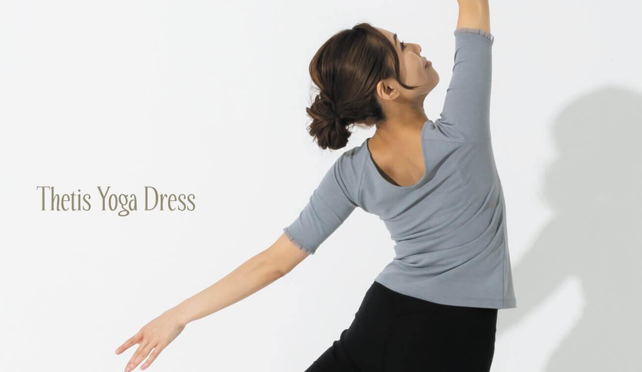 テティスヨガドレス2021年秋冬新作ヨガウェア