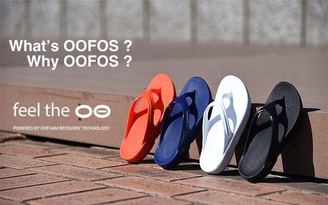 OOFOS|ウーフォス リカバリーサンダルの通販サイト