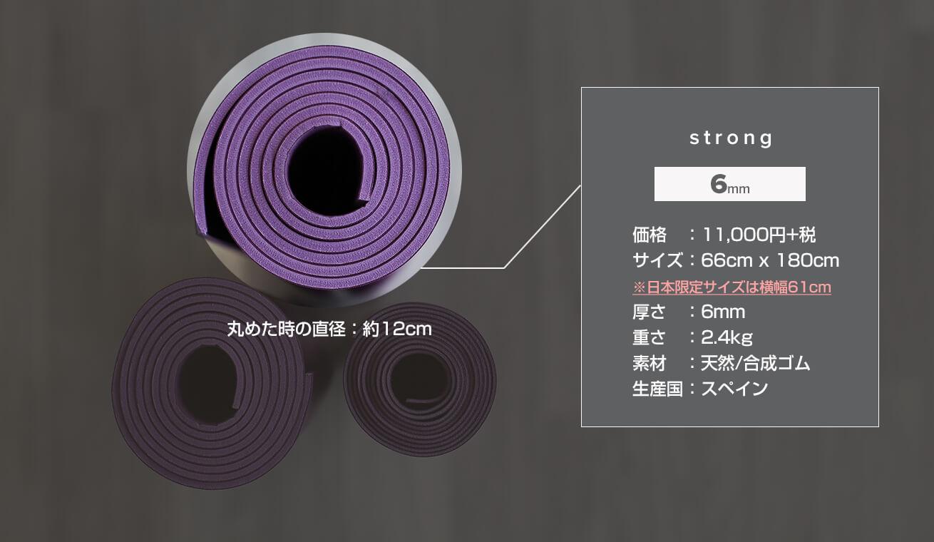 B YOGA®|B MAT 滑りにくいヨガマットの新定番ブランドが日本へ上陸