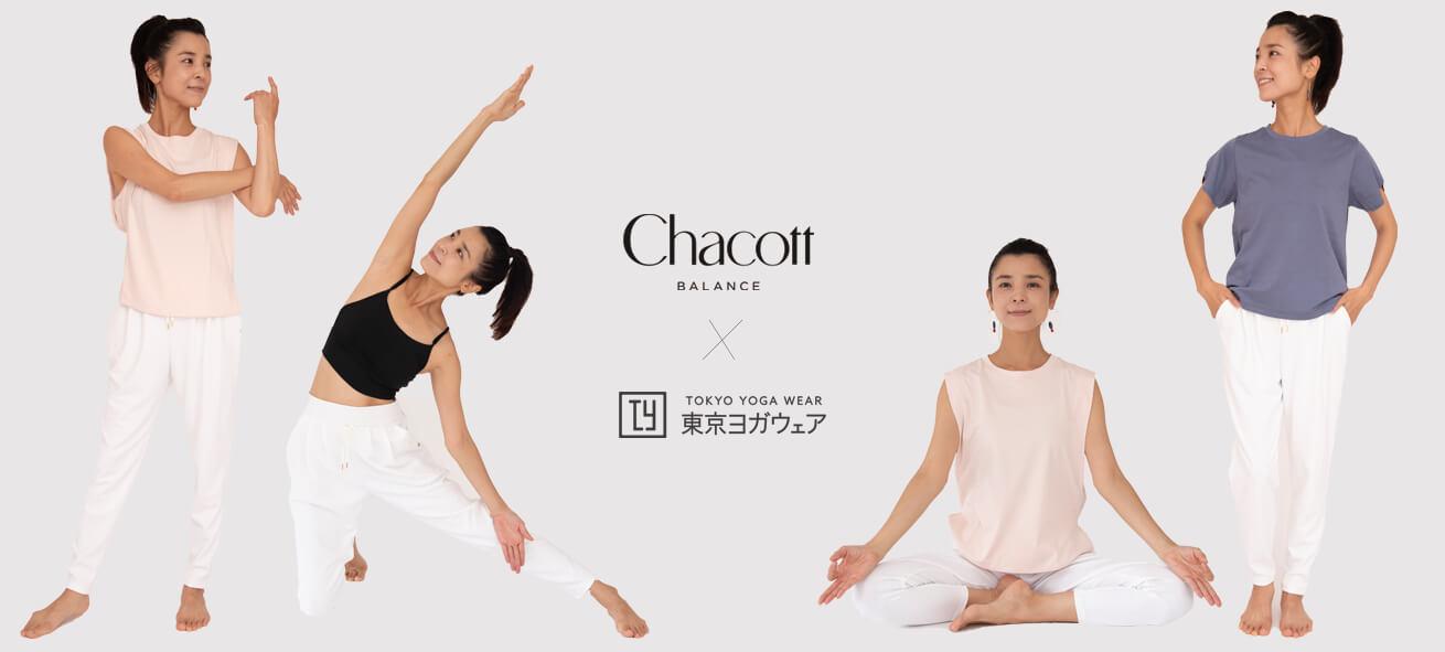 東京ヨガウェア2.0×チャコット 別注コラボモデル