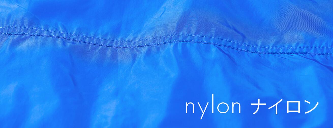 合成繊維・ナイロンを使用したヨガウェア一覧