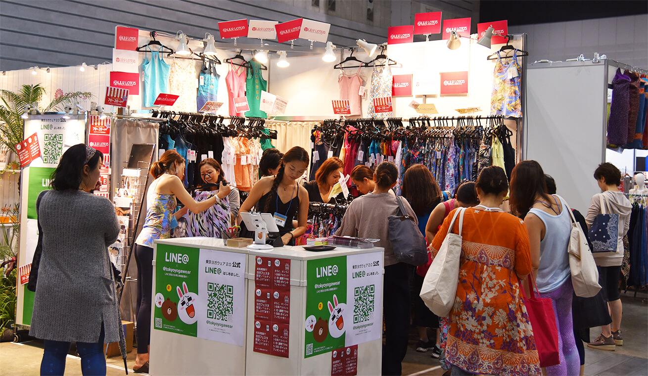 ヨガフェスタ|東京ヨガウェア2.0ブースへご来店ありがとうございました!