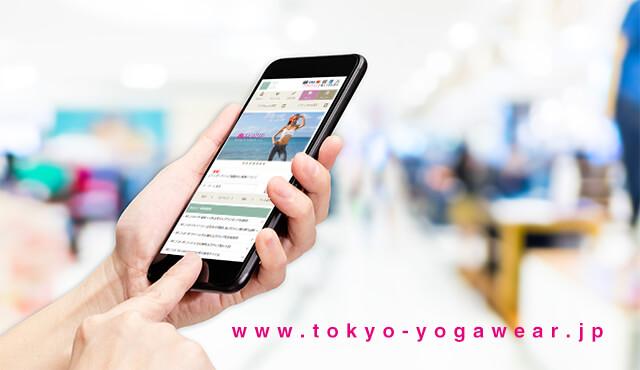 ハママツヨガフェスタ×東京ヨガウェア2.0