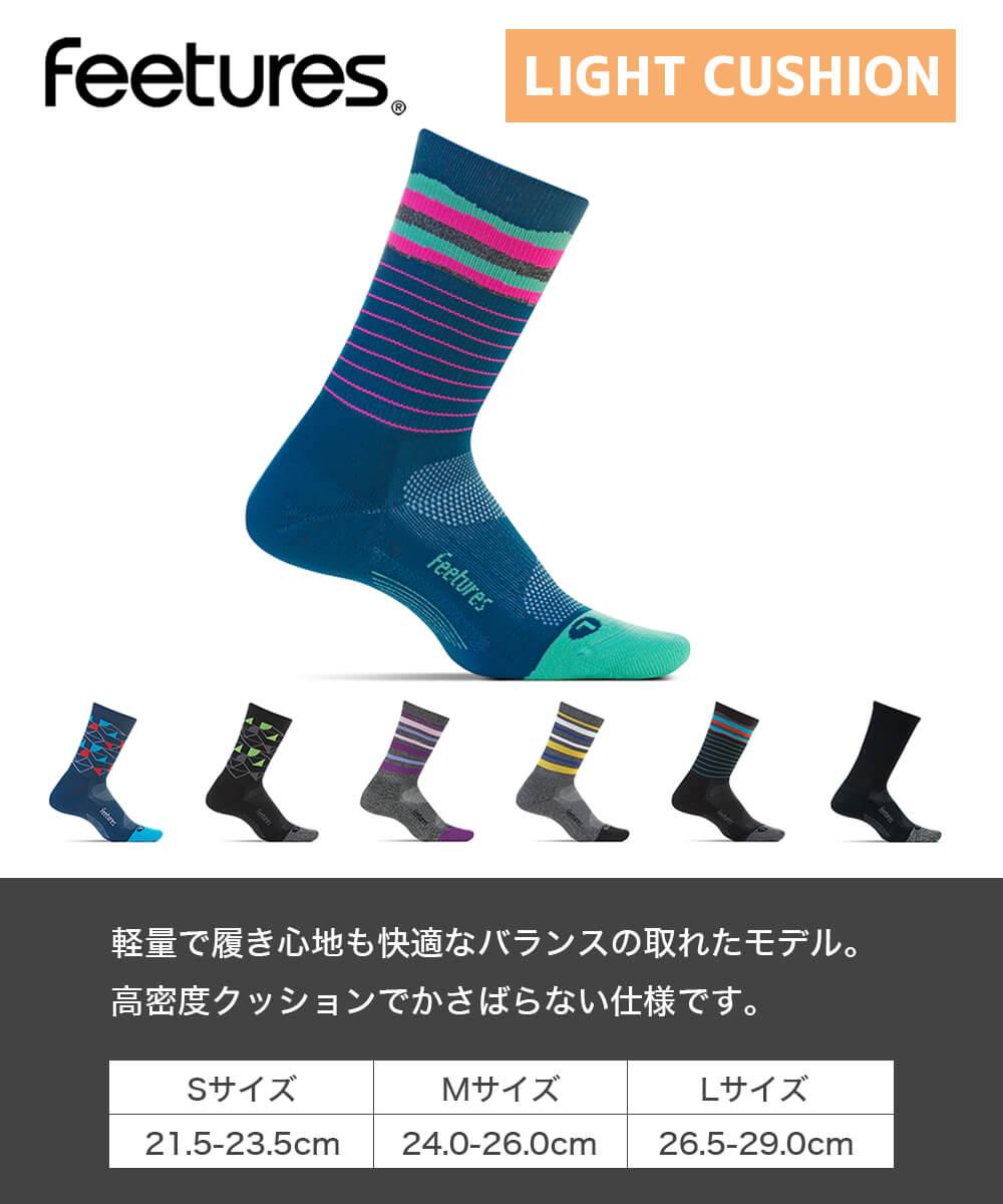 【フィーチャーズ】エリート/ライトクッション/ミニクルー