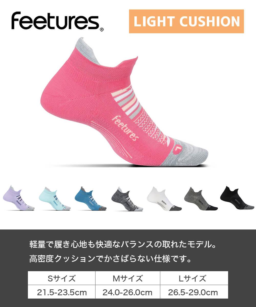 【フィーチャーズ】エリート/ライトクッション/ノーショウタブ