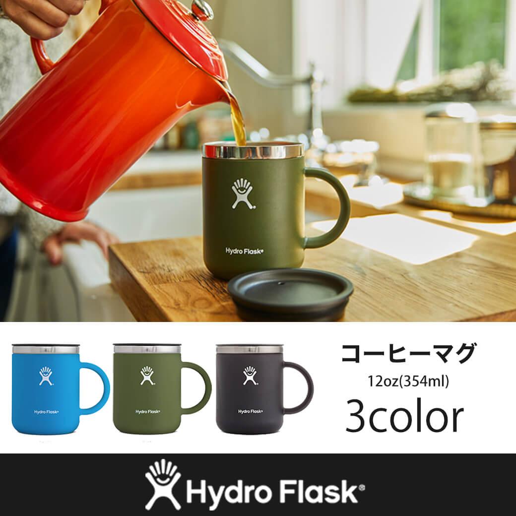 【ハイドロフラスク】コーヒーマグ 12oz(354ml)