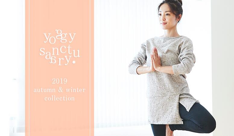 【 yoggy sanctuary┃ヨギー・サンクチュアリ 】