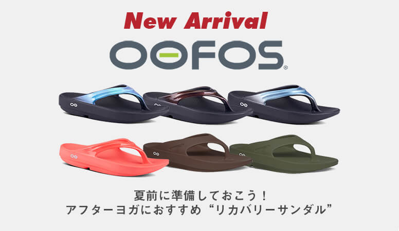 【 OOFOS | ウーフォス 】