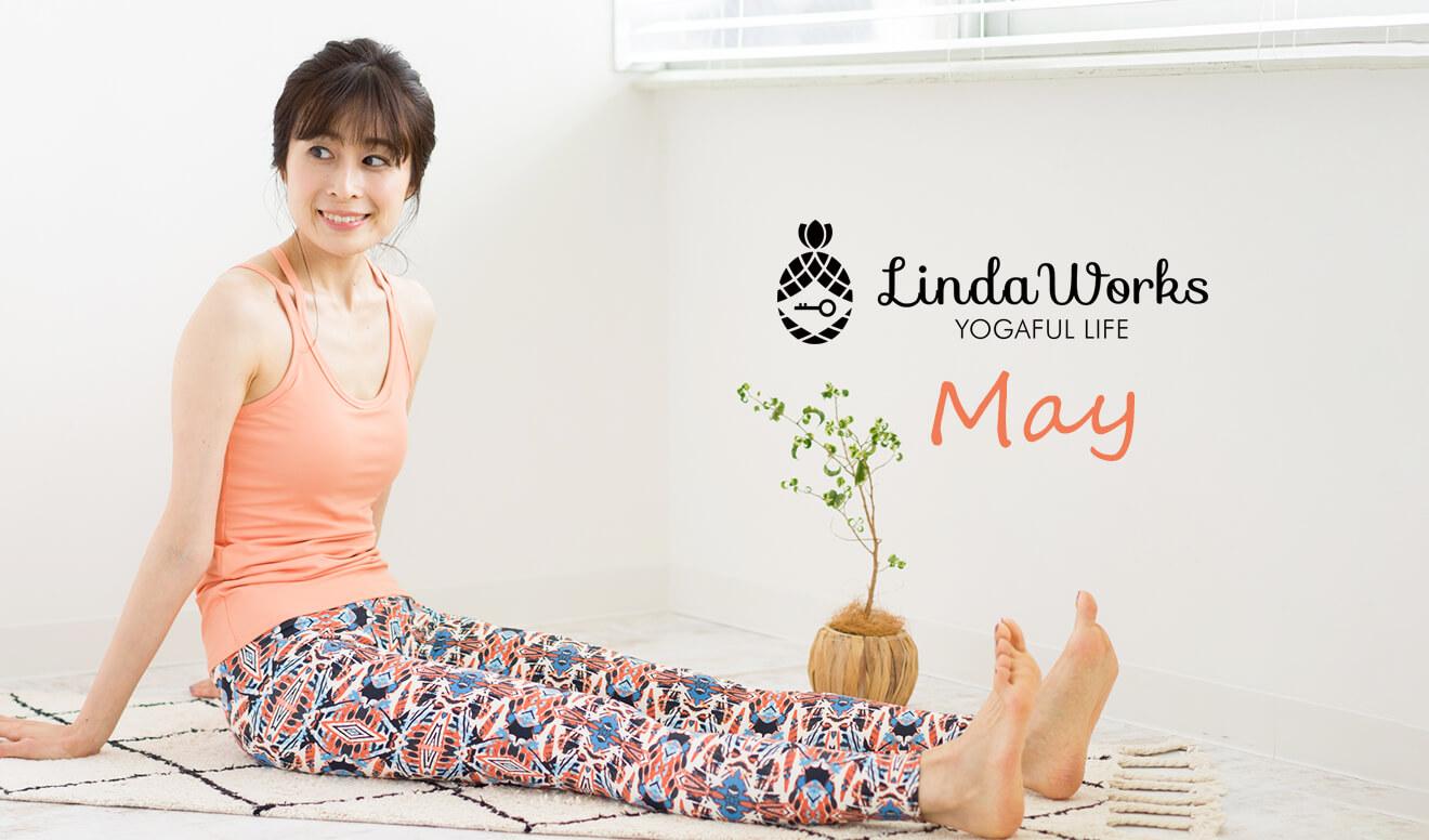 【 Linda Works | リンダワークス 】