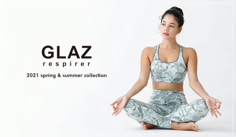 【 GLAZ respirer|グラズ・レスピレ 】