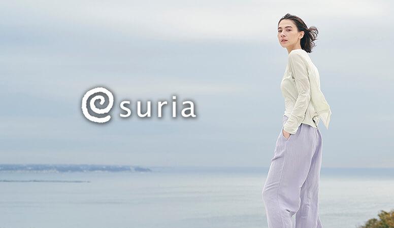 【 suria | スリア 】