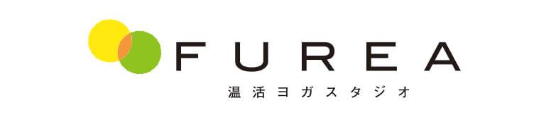 温活ヨガスタジオFUREA(熊本)