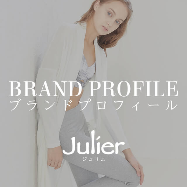 Julier|ジュリエ 輝く女性のヨガ&リラックスウェアブランド