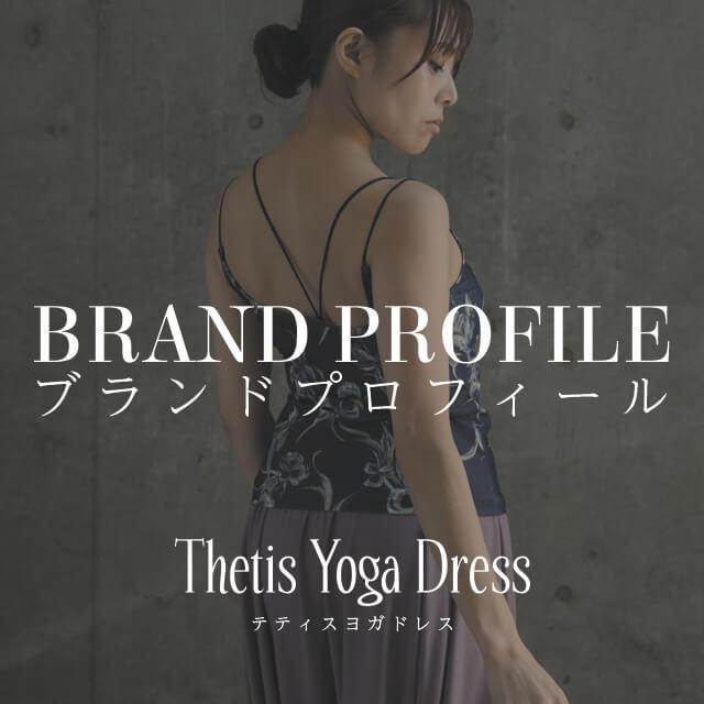 Thetis Yoga Dress|テティスヨガドレスのプロフィール